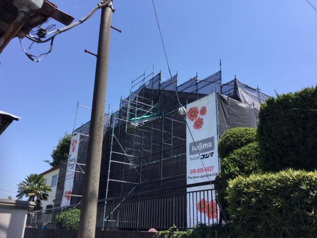島根邸外壁他改修工事(三郷市栄)