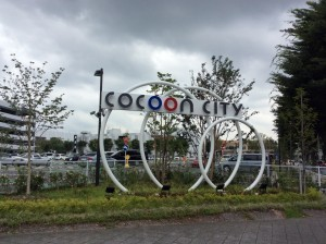 COCOON3 誘導看板工事完了