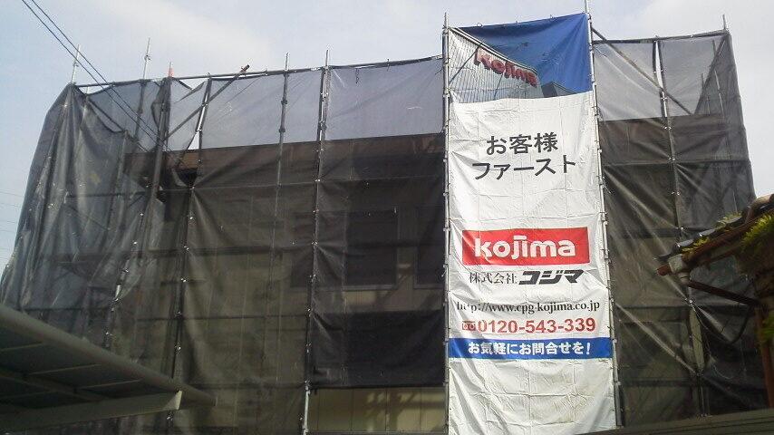 事務所屋根塗装・雨樋修繕工事